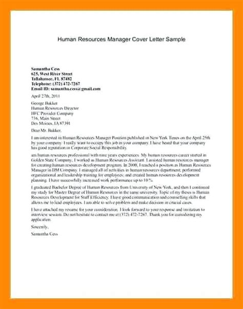 thank you letter after hr generalist human resources cover letter cover letter career objective