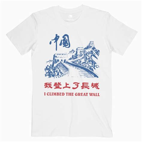 i climbed the great wall t shirt graphic tees spoon merch