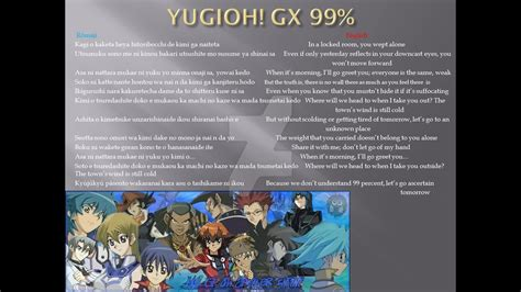 theme song yugioh yugioh gx 99 theme song by missdino13a on deviantart