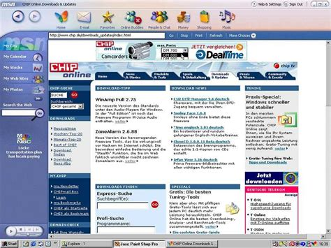 www msn com image gallery msn browser