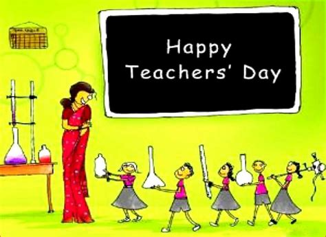 happy teachers day hindi font shayari sms message wishes youthgiricom  portal  youth