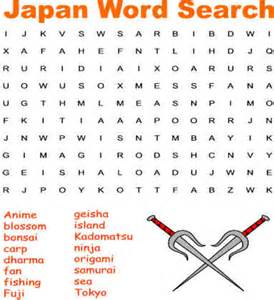 japan word search puzzles