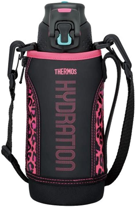 Thermos Jnl 352 Pink sports flasks find thermos products at wunderstore