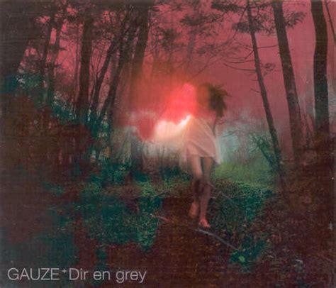 Cd Dir En Grey Cage Limited Edition gauze album