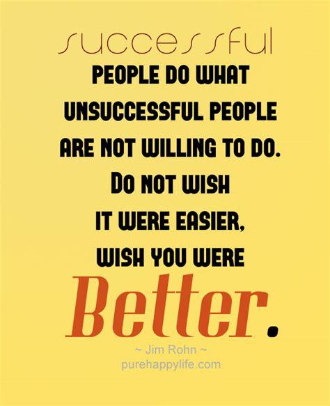 success quote successful people   unsuccessful people