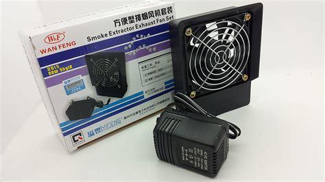 Kipas Penyedot Asap jual portable fume smoke extractor fan kipas exhaust penyedot asap german shop