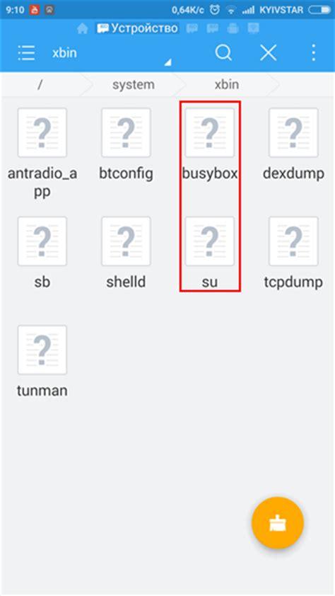 superuser chainsdd apk как удалить supersu на андроид bangstatya