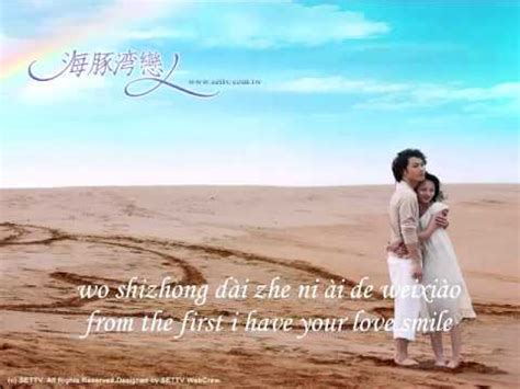 angela zhang invisible wings 張韶涵 隐形的翅膀 invisible wings angela zhang