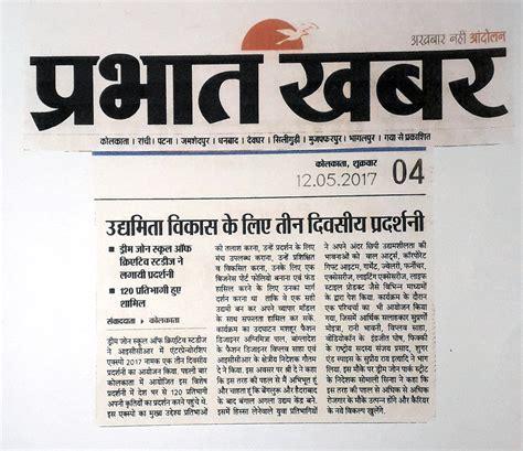 dreamzone  news dreamzone kolkata fashion