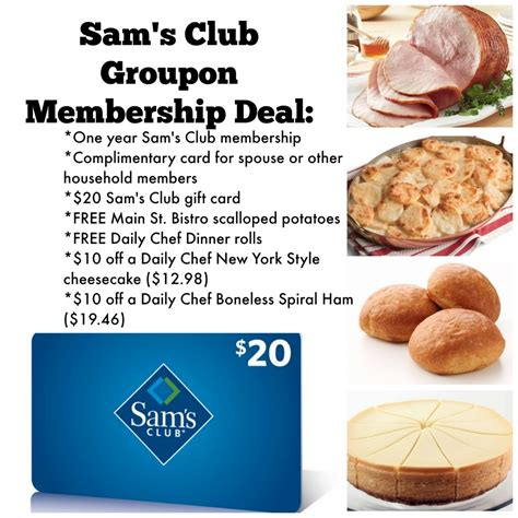 Does Sams Club Have Gift Cards - sams club zulily 2017 2018 cars reviews