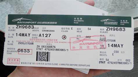 Airline Ticket Gift Card - air ticket to china for sale provincial archives of saskatchewan