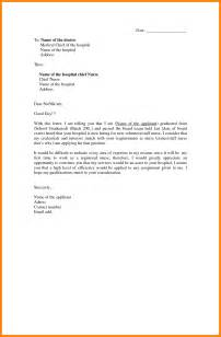 8 example of application letter for nurses nanny resumed