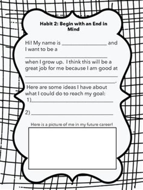 Leader In Me Worksheets by Leader In Me Worksheets And On