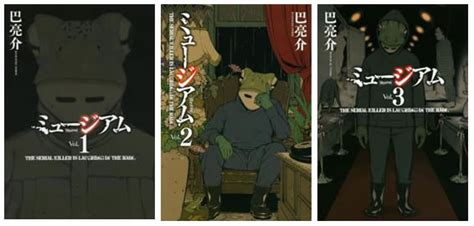 Gun Princess Phantom 6 10 Madoka Takadono Kaya Kuramoto Iamzeon Comics Anime 12 26 14