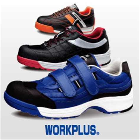 Safety Shoes Midori Wpa 110 楽天市場 アイテム gt 安全靴 作業靴 gt スニーカータイプ安全作業靴 ミドリ安全 楽天市場店
