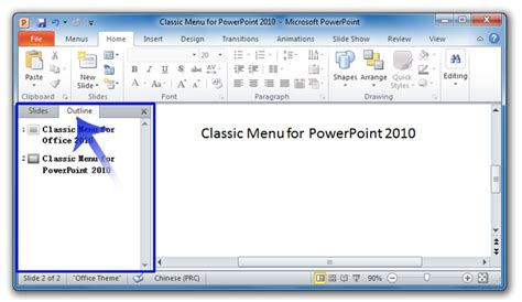 Powerpoint Outline Tab by Where Is The Outline View In Microsoft Powerpoint 2007 2010 2013 And 2016
