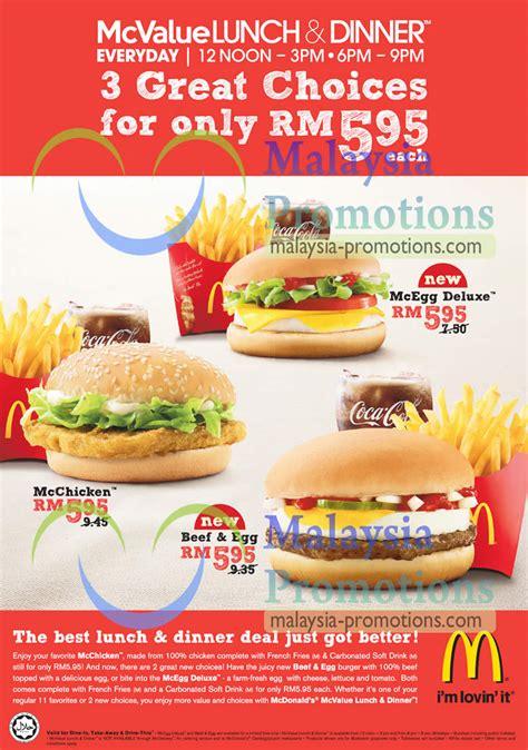 Mcdonalds Deal Calendar Mcdonald S New Rm5 95 Lunch Dinner Deals 18 Feb 2013