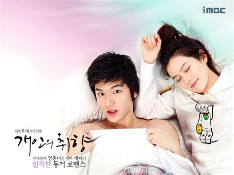 korean film personal taste by lee min ho 301 moved permanently