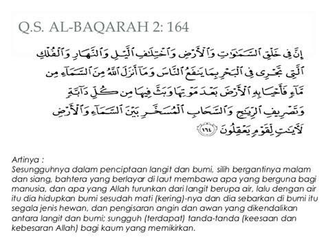 download mp3 ayat al quran beserta artinya ayat ayat al qur an tentang perkembangan iptek