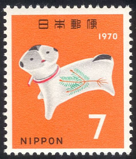 new year animal for 1970 new year 1970 animal 28 images new year 1958 animal