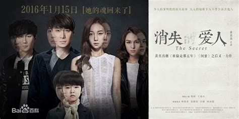 film mandarin mengharukan the secret