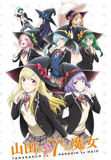 yamada and the seven witches yamada kun to 7 nin no majo haruhichan anime visual