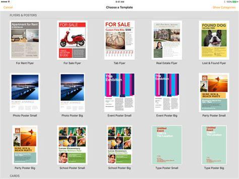 8188 Al Dhizha Purple pages en el app store