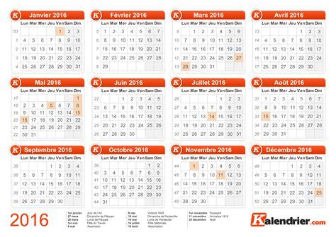 calendrier 2016 arts et voyages