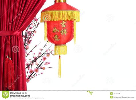 new year cloth decoration new year decoration royalty free stock photos