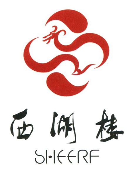 chinese pattern logo chinese logo design 21 free chinese font download