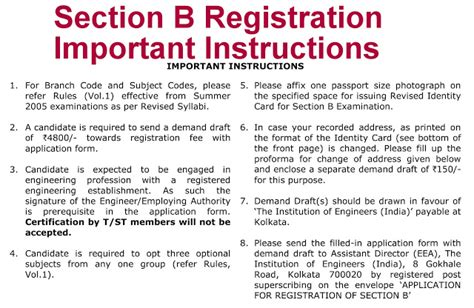 amie section b exam form amie section b registration for those passed section a in