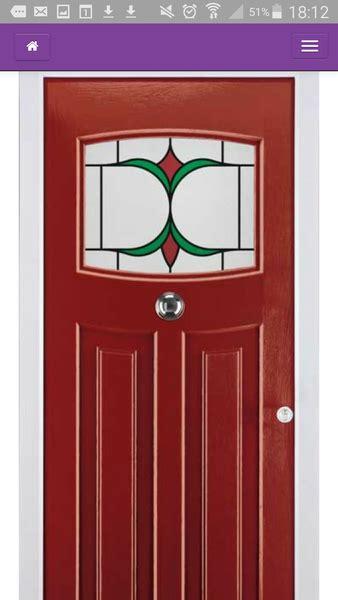 I Need A New Front Door We Need A New Front Door