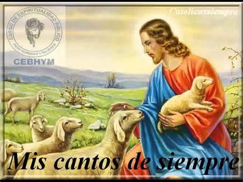 Alabanzas S | cebhym alabanzas catolicas gozo en el se 241 or youtube