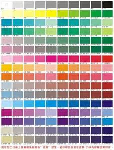 what color is phosphorus 采玄廣告設計印刷 顏色表