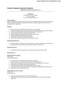 Computer Operator Resume by Computer Operator Resume Resume Sales Operator Lewesmr