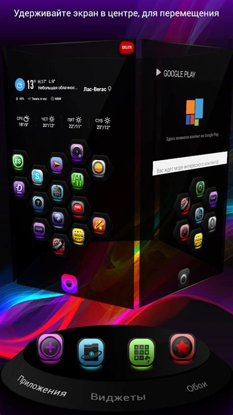 apk themes next launcher next ultracolor launcher theme v2 9 apk pro apk download