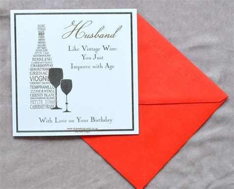Handmade Cards For Husband - quot husband with on your birthday quot handmade birthday
