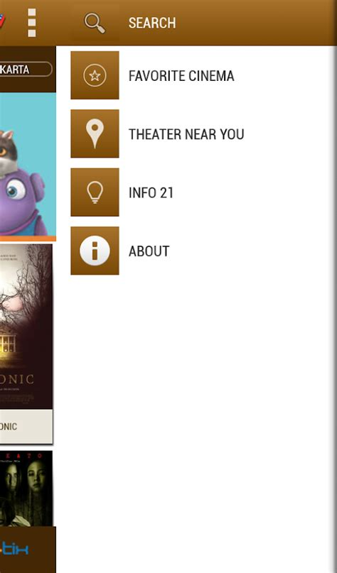 cinema 21 app cinema 21 official android apps on google play