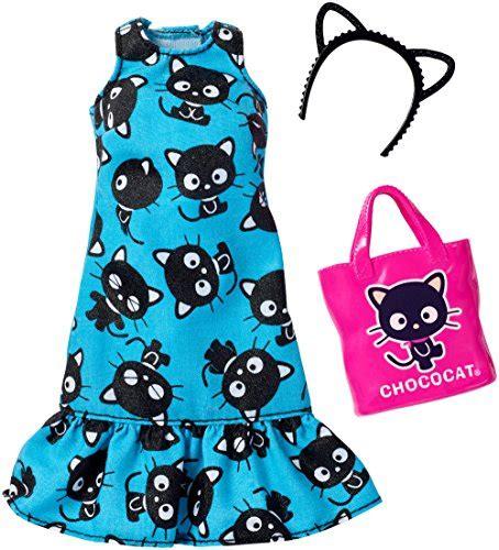 Fashion Hello fashions hello blue cat dress import it all