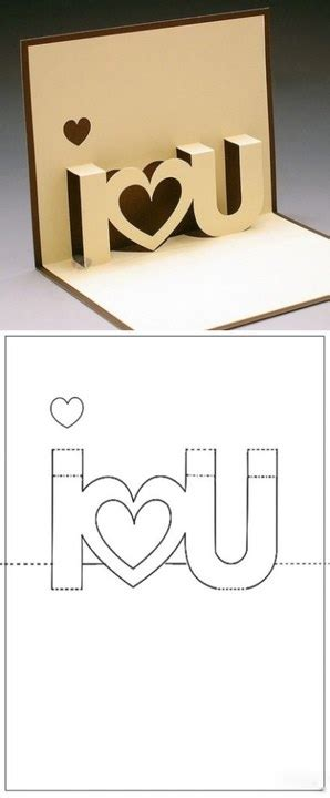 i you 3d card template diy 3d i u card for your s day square