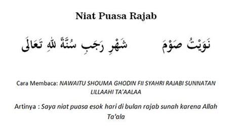 niat puasa ramadhan beserta artinya