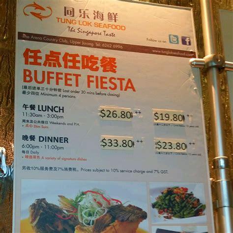 tung lok arena new year menu mid week updates s day celebration dinner