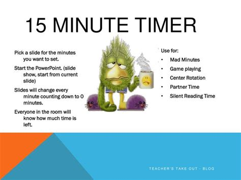 ppt 15 minute timer powerpoint presentation id 2490987
