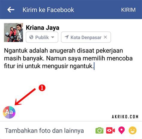 Facebook Bisa Bikin Status Langsung Jadi Gambar Akriko Com | facebook bisa bikin status langsung jadi gambar akriko com