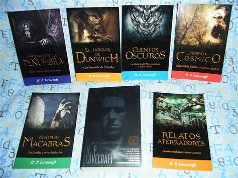 libro h p lovecraft the ultimate h p lovecraft obras maestras paquete con 7 libros 290 00 en mercado libre