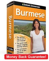 rosetta stone navajo download learn burmese with instant immersion