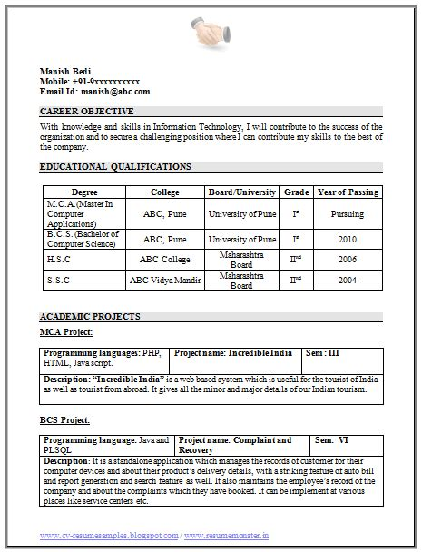 best resume format for mechanical engineers pdf resume format for freshers mechanical engineers pdf free