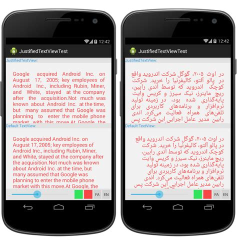 android textview android textview justify text stack overflow