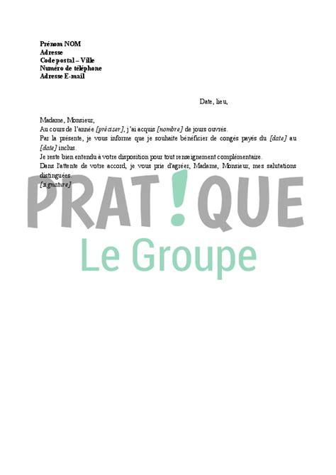 Demande De Promotion Lettre lettre de demande de cong 233 pratique fr