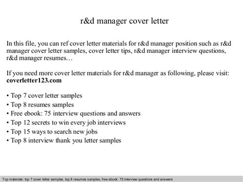 Tooling Manager Cover Letter by R D Manager Cover Letter